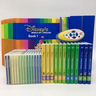 Disney - 2011年購入!メインプログラムフルセット ディズニー英語システム DWE