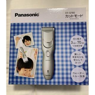 パナソニック(Panasonic)のヘアーカッター カットモード シルバー調 ER-GF80-S  セット(その他)
