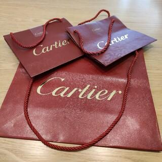 カルティエ(Cartier)のカルティエ 紙袋 3枚セット(ショップ袋)