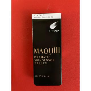 MAQuillAGE - ドラマティックスキンセンサーベースEXトーンアップSPF25 PA