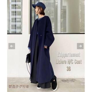 L'Appartement DEUXIEME CLASSE -  【新品タグ付き】L'Appartement Lisiere N/C Coat