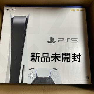 PlayStation - SONY PlayStation5 プレイステーション5 PS5 新品未開封
