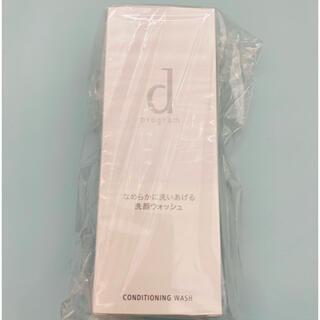 ディープログラム(d program)のd プログラム コンディショニングウォッシュ  150g(洗顔料)