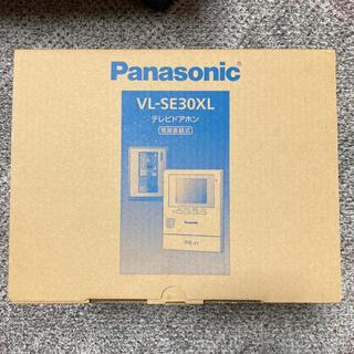 パナソニック(Panasonic)のPanasonic テレビドアホン VL-SE30XL(その他)