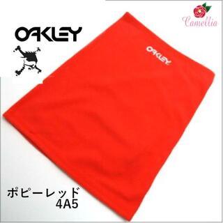 オークリー(Oakley)の新品 OAKLEY オークリー ネックウォーマー ポピーレッド(4A5)(ネックウォーマー)