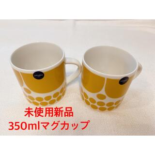 アラビア(ARABIA)の【未使用新品】アラビア スンヌンタイ マグカップ 350ml 2個(グラス/カップ)