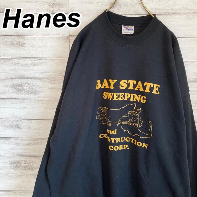 Hanes(ヘインズ)の2XLサイズ 古着 ヘインズ ブラック ビッグシルエット イエロー メンズのトップス(スウェット)の商品写真