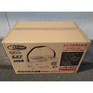 マキタ(Makita)のマキタ 充電式保冷温庫(本体のみ)+ マキタ 保冷剤ベストセット(冷蔵庫)
