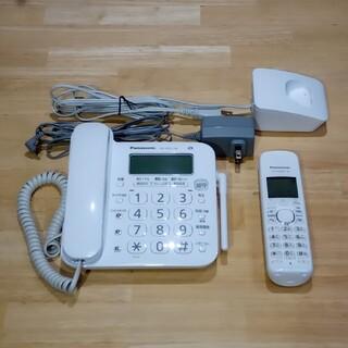 パナソニック(Panasonic)のPanasonic コードレス電話機 親機子機セット VE-GD21DL(その他)