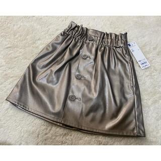 GU - 新品 GU 110 合皮レザースカート フェイクレザースカート