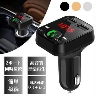 FMトランスミッター Bluetooth ハンズフリー iPhonet00024(車内アクセサリ)