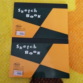 マルマン(Maruman)のSketchbook ポストカードサイズ 2冊セット(スケッチブック/用紙)