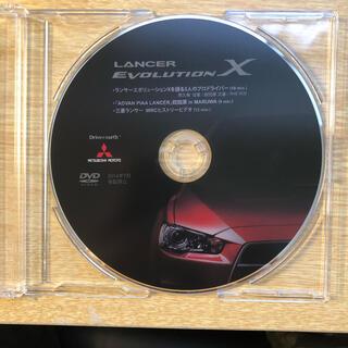 ミツビシ(三菱)のランエボX CD(カタログ/マニュアル)
