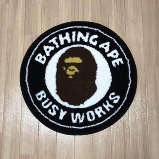 アベイシングエイプ(A BATHING APE)のBAPE APE BUSY WORKS RUG MAT マット ラグ(ラグ)