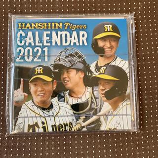 ハンシンタイガース(阪神タイガース)の阪神タイガース 卓上カレンダー(カレンダー/スケジュール)