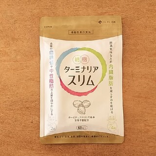 ☆新品未開封品 ターミナリアスリム60粒☆(ダイエット食品)