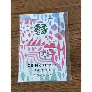 スターバックスコーヒー(Starbucks Coffee)のスターバックス 福袋 チケット(その他)