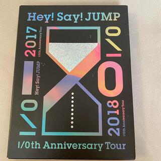ヘイセイジャンプ(Hey! Say! JUMP)のHey! Say! JUMP I/O DVD 初回限定盤1(男性アイドル)