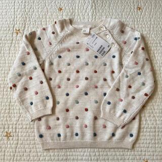 H&M - h&m ポンポン ポップコーン ニット セーター