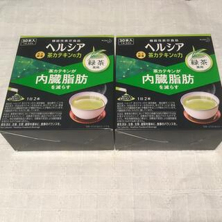 カオウ(花王)のヘルシア茶カテキンの力 2箱 60本(健康茶)
