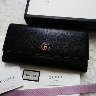 Gucci - 【美品】92  GUCCI グッチ 2つ折り 長財布 マ-モント