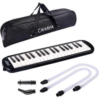 Melodica 鍵盤ハーモニカ 32鍵 メロディオン 立奏唄口 卓奏唄口 軽量(ハンドベル)
