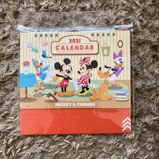 ディズニー(Disney)のカレンダー 2021 ディズニー(カレンダー/スケジュール)