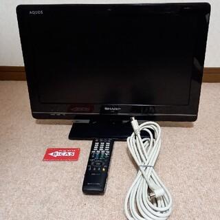 AQUOS - シャープ アクオス 19型 テレビ TV 2011年製 アンテナケーブル付き