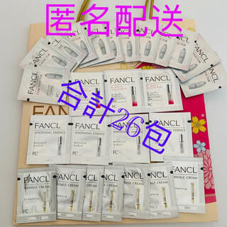 FANCL - FANCLファンケル サンプル