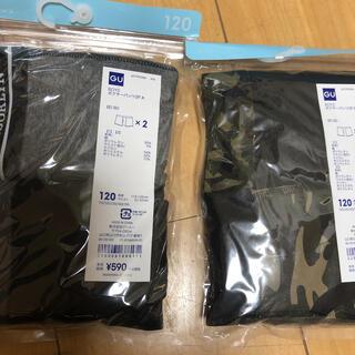 GU - 120ボクサーパンツ4枚【新品未開封】