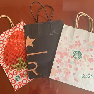 スターバックスコーヒー(Starbucks Coffee)のスターバックス 限定 紙袋 3枚セット(ショップ袋)
