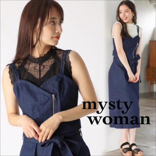 ミスティウーマン(mysty woman)のmysty woman キャミソール ビスチェ♡NICE CLAUP ZARA(キャミソール)