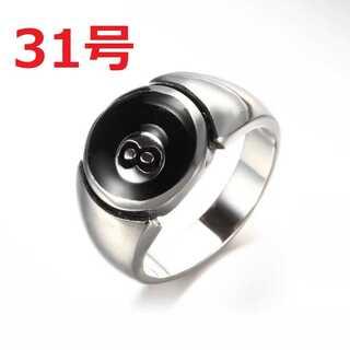 激レア ビリヤード エイトボール ユニセックス シルバー リング 31号(リング(指輪))