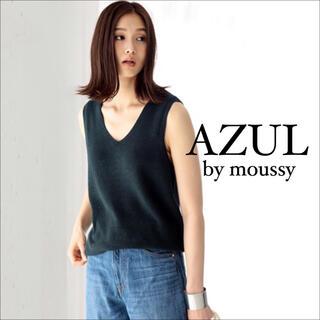 アズールバイマウジー(AZUL by moussy)のAZUL by moussy 両Vネック ノースリーブニット プルオーバー(ニット/セーター)