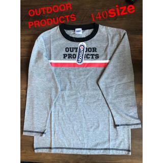 アウトドアプロダクツ(OUTDOOR PRODUCTS)の【新品】OUTDOOR PRODUCTS 長袖Tシャツ 140size(Tシャツ/カットソー)