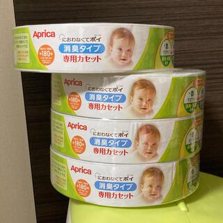 アップリカ(Aprica)の匂わなくてポイ アップリカ カセット(紙おむつ用ゴミ箱)