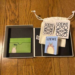 ロエベ(LOEWE)のロエベ LOEWE となりのトトロ カードケース(名刺入れ/定期入れ)