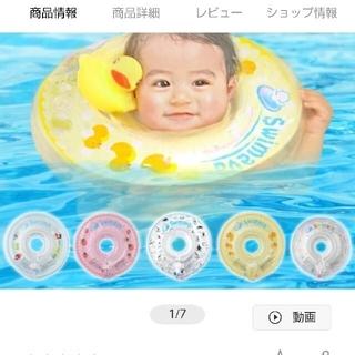 YUKI様交渉中🐤 スイマーバ 空気入れなし(お風呂のおもちゃ)