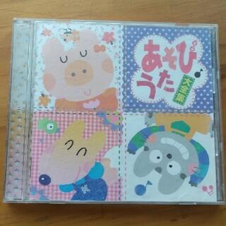 童謡◆あそびうた大全集CD(キッズ/ファミリー)