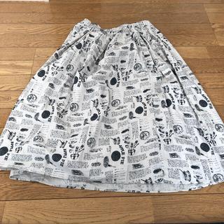 スタディオクリップ(STUDIO CLIP)のスタディオクリップ スカート (ロングスカート)