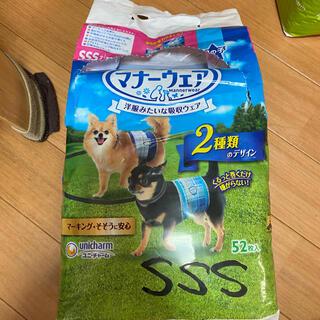 ユニチャーム(Unicharm)の犬 マナーウェア(犬)