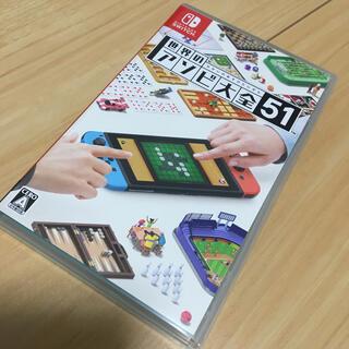 任天堂 - 美品◆世界のアソビ大全51 Switch
