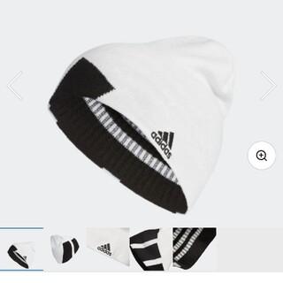 アディダス(adidas)の【新品】アディダス ニット帽 リバーシブル キャップ アウトドア 登山 スキー (ニット帽/ビーニー)