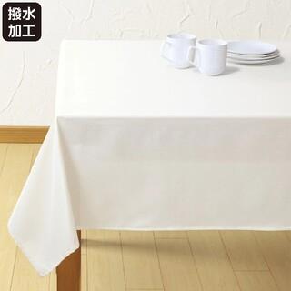 ニトリ(ニトリ)のyuka様専用  新品未使用ニトリテーブルクロス WH130X170)ホワイト白(テーブル用品)