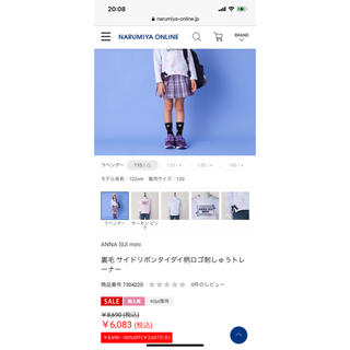 アナスイミニ(ANNA SUI mini)のアナイスミニ新品未使用140cm新作(Tシャツ/カットソー)