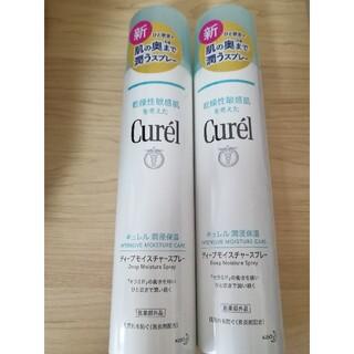 Curel - 新品☆未開封☆キュレル モイスチャースプレー 250g×2本セット