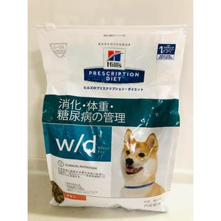ヒルズスタイル(hills style)のヒルズ 消化・体重・糖尿病の管理 w/d 犬用 3kg 食事療法 中粒(ペットフード)
