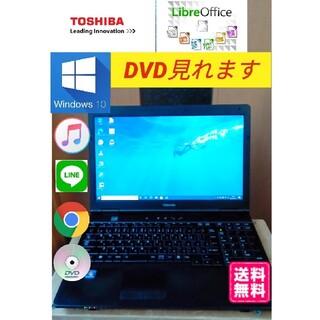 東芝 - 東芝ノートパソコンwindows10DVD見れますストレージ320格安出品です!