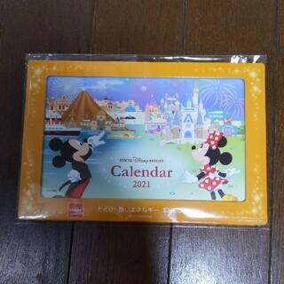 ディズニー(Disney)のENEOSディズニー卓上カレンダー(カレンダー/スケジュール)