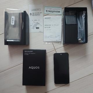 AQUOS - SHARP AQUOS R2 Compact 美品付属品全てあり+MicroSD